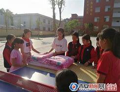 峡江县新闻网 的图像结果