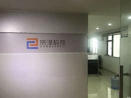 深泽县网络推广 的图像结果