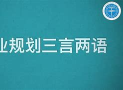 中国地质大学(武汉)本科招生网 的图像结果