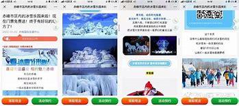 交城县网络营销 的图像结果