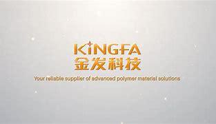 金发KINGFA 的图像结果