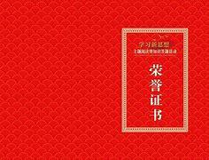 长垣县新闻网 的图像结果
