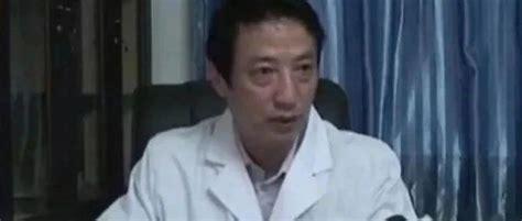 人民日报力挺李跃华:给救命良医个机会|疫情|道德|新冠肺炎 ...