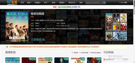 去哪个网站看电视剧免费(追剧必备的5个免费网站) - 科猫网