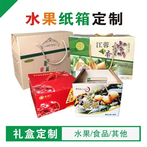 长沙彩印厂:包装礼盒、彩盒彩箱如何验收?有标准!