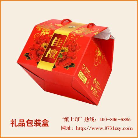 长沙节日礼品包装盒印刷_礼品包装盒_长沙纸上印包装印刷厂(公司)