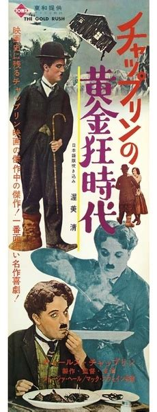 淘金记_电影海报_图集_电影网_1905.com