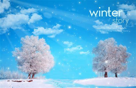 冬天雪景美图风景电脑桌面壁纸背景图片素材免费下载_风景背景 ...