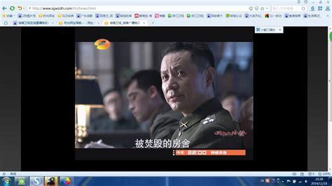 湖南卫视在线直播电视台卫视高清 为什么没直播_百度知道