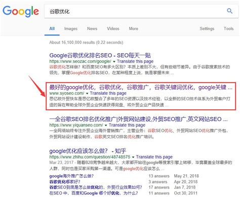 杭州seo网络优化