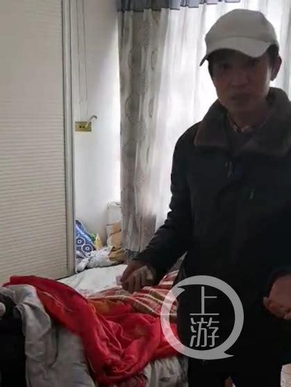 """起底无证医生李跃华和他的""""苯酚疗法""""_腾讯新闻"""