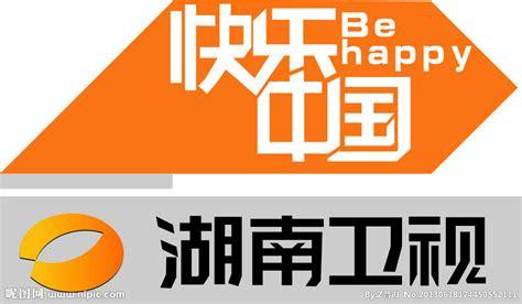 湖南卫视在线直播电视台_360百科