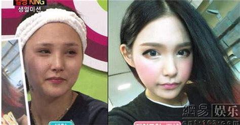 韩国网络美女卸妆 妆前妆后落差大_网易娱乐