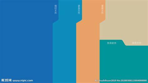 桌面分类壁纸设计图__图片素材_其他_设计图库_昵图网nipic.com