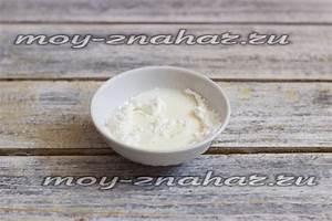 Солкосерил мазь и димексид от морщин отзывы