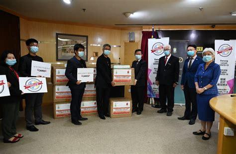 2单位捐献口罩与电脑 与州政府携手抗疫   Buletin Mutiara