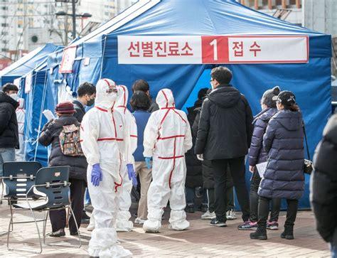 韩国16名护士辞职 疫情发生之前就曾提交辞职报告_苏州都市网